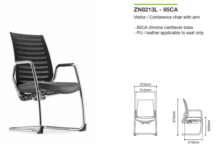 ZN8213L_85CA_01 VISITOR CONFERENCE CHAIR WITH ARM LEATHER - office executive mesh chair