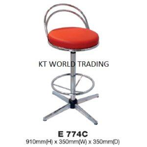 KT 774C BAR STOOL stool chair office furniture malaysia selangor kuala lumpur klang valley petaling jaya