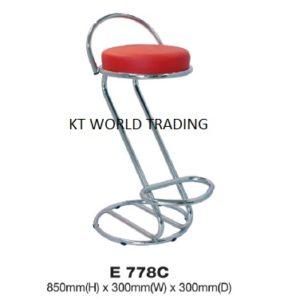 KT 778C BAR STOOL stool chair office furniture malaysia selangor kuala lumpur klang valley petaling jaya