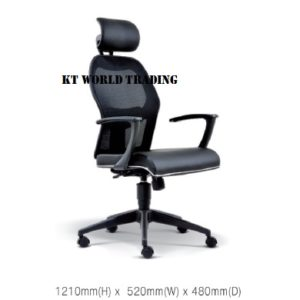 KT2095H EXECUTIVE OFFICE HIGHBACK MESH CHAIR office netting chair office furniture malaysia selangor kuala lumpur petaling jaya klang valley