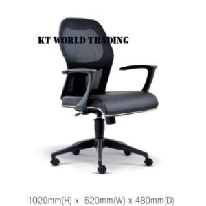 KT2096H EXECUTIVE OFFICE LOWBACK MESH CHAIR office netting chair office furniture malaysia selangor kuala lumpur petaling jaya klang valley