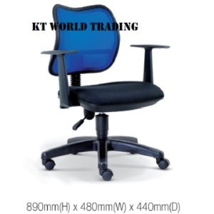 KT2138H OFFICE LOWBACK MESH CHAIR office netting chair office furniture malaysia selangor kuala lumpur shah alam sugai buloh kepong