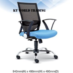 KT2611H EXECUTIVE OFFICE LOWBACK MESH CHAIR office netting chair office furniture malaysia selangor kuala lumpur shah alam petaling jaya kepong