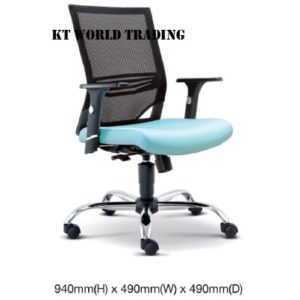 KT2612H EXECUTIVE OFFICE LOWBACK MESH CHAIR office netting chair office furniture malaysia selangor kuala lumpur shah alam petaling jaya kepong