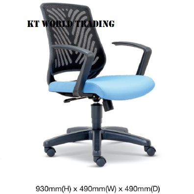 Kt2623h Executive Office Lowback Mesh Chair Office Netting