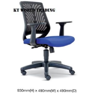 KT2624H EXECUTIVE OFFICE LOWBACK MESH CHAIR office netting chair office furniture malaysia selangor shah alam kuala lumpur klang valley bangsar