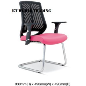 KT2626S EXECUTIVE OFFICE CONFERENCE VISITOR MESH CHAIR office netting chair office furniture malaysia selangor shah alam kuala lumpur klang valley bangsar