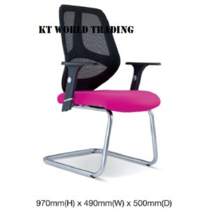 KT2663H EXECUTIVE OFFICE CONFERENCE VISITOR MESH CHAIR office netting chair office furniture malaysia selangor shah alam kuala lupur damansara sugai besi